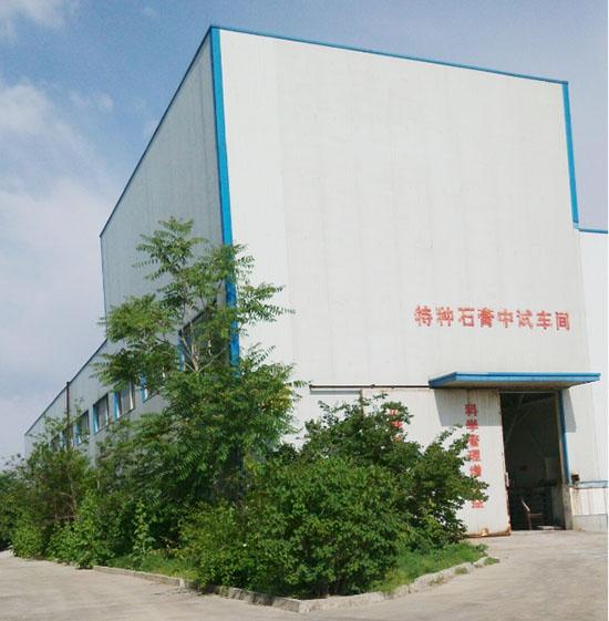 必威网址德体商贸有限公司